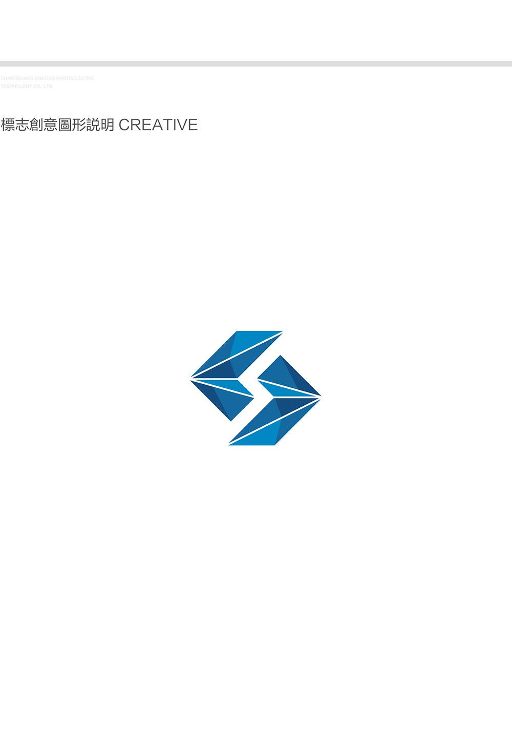 长光格瑞VI基础系统-05.jpg